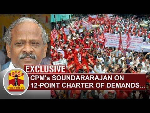 CPMs-A-Soundararajan-on-12-Point-Charter-of-Demands-Thanthi-TV