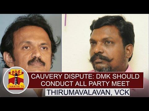 Cauvery-Dispute-DMK-Should-conduct-All-Party-Meet--Thirumavalavan-VCK-Chief-Thanthi-TV