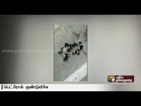 Petrol-bomb-attack-on-Woodlands-hotel-Mylapore-Chennai