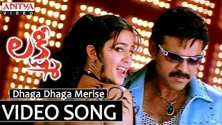 Video Dhaga Dhaga Song - Lakshmi Video Song - Venkatesh, Nayanthara, Charmi download in MP3, 3GP, MP4, WEBM, AVI, FLV January 2017