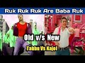 Download Lagu Ruk Ruk Ruk Are Baba Ruk | Old Vs New | Tabbu vs Kajol | Ruk Ruk Ruk Song Mp3 Free