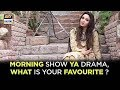 Everyone's Favourite Nadia Khan is Coming Back on ARY Digital