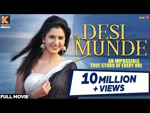 New Punjabi Movie 2016 | Desi Munde | Balkar Sidhu | Isha Rikhi | Latest Punjabi Movies 2016