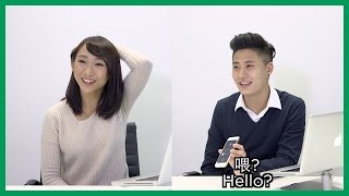 Video ABCs Call Their Parents in Chinese for the First Time | 美國華裔第一次用中文打給爸媽 MP3, 3GP, MP4, WEBM, AVI, FLV Maret 2019