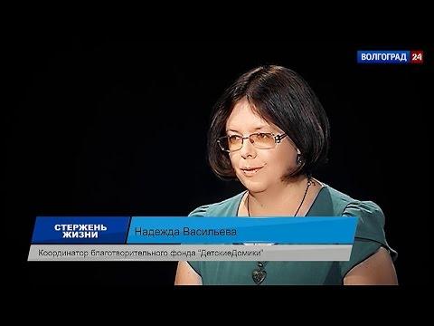"""Надежда Васильева, координатор благотворительного фонда """"ДетскиеДомики"""""""