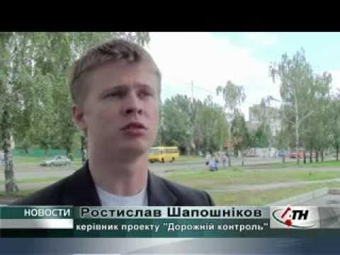 Инспектор Бита 2: Сучов возвращается