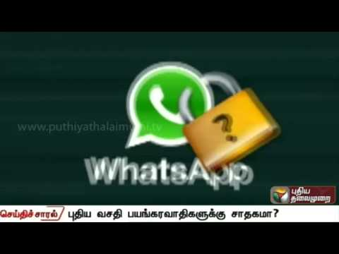 WhatsApps-new-feature-could-be-exploited-by-terrorists-fear-security-agencies