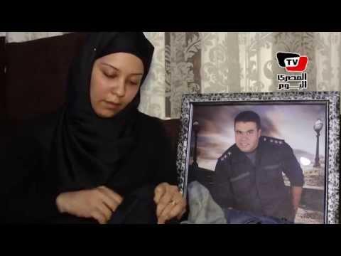 زوجة شهيد العريش: «كانوا بيسبوهم من غير تأمين.. ولازم قياداته تتحاسب»