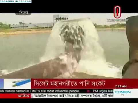 Water Crisis at Sylhet City (20-04-2018)