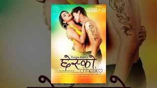 Video CHHESKO - New Nepali Full Movie 2016 Ft. Archana Paneru, Rajan Karki | Archana Paneru's Debut Movie MP3, 3GP, MP4, WEBM, AVI, FLV April 2018