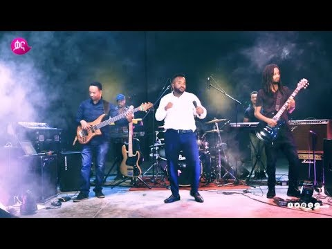 ጀማል ሀሰን - ያምራል ጥለትሽ | Jemal Hassen - Yameral Tiletish Live Performance Kana Jams