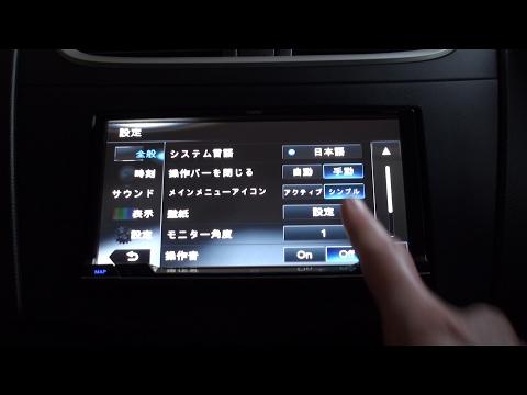 Changing Japanese language to English setting on Suzuki Swift - Clarion NX702