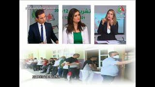 Direct spécial élections législative 12 juin 2021- Canal Algérie.