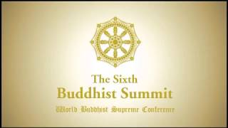 Sixth Buddhist Summit