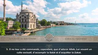 Murottal Al-Qur'an Surat Al-Bayyinah   Qori : Idris al Hasyimi