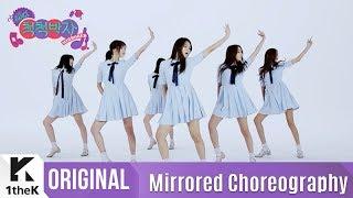 Video [Mirrored] GFRIEND(여자친구) _ 'SUMMER RAIN' Choreography(여름비 거울모드 안무영상)_1theK Dance Cover Contest MP3, 3GP, MP4, WEBM, AVI, FLV November 2017