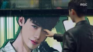 Video [W] ep.05 Lee Jong-suk saw his comic book 20160803 MP3, 3GP, MP4, WEBM, AVI, FLV April 2018