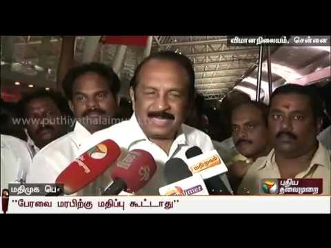 MDMK-leader-Vaikos-views-about-the-proceedings-in-the-assembly