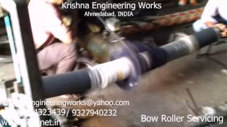 Banana Bow Expander Roller Servicing – Krishna Engineering Works