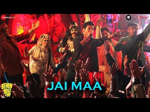 Video Jai Maa | Behen Hogi Teri | Rajkummar Rao & Shruti Haasan | Sahil Solanki & Jyotica Tangri download in MP3, 3GP, MP4, WEBM, AVI, FLV January 2017