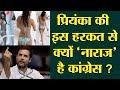 प्रियंका चौपड़ा के विरोध में कांग्रेस क्यों उतरी ?