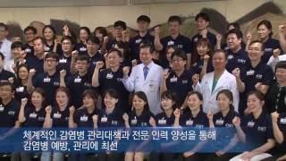 유행성 감염병 대응팀 발족식 미리보기