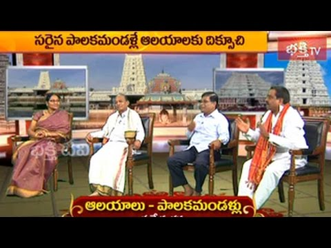 Special Discussion of Temples And Paalakamandallu - Dharmakshetram _ Part 02