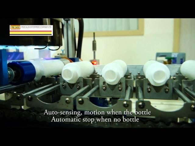 FA-LV1 全自动单色曲面网印机 (印瓶机)
