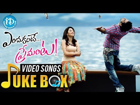 Endukante Premanta Video Songs || Jukebox  || Ram - Tamannaah || Karunakaran