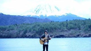 """戸渡陽太 """"世界は時々美しい"""" (Official Music Video)"""