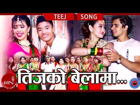 (New Teej Song 2075/2018   Teejko Belama -  Birkha Bishwakarma & Bhima Pun Ft. Anu & Ashmita - Duration: 6 minutes, 32 seconds.)