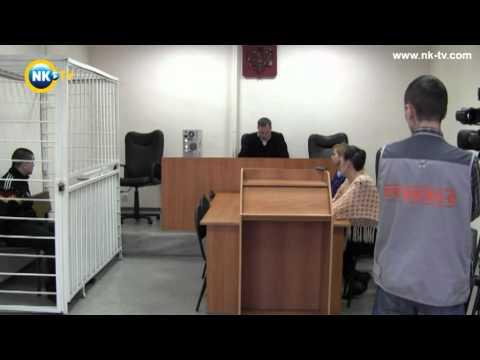 Приговор довел убийцу до слёз - DomaVideo.Ru