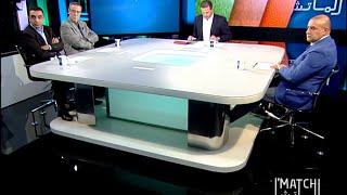 lmatch 10/01/2016 | الماتش: الدورة الـ 15 - حظوظ المغرب في الشان 2016