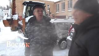 ООО Управляющая компания «МКД «Восток» производит уборку снега
