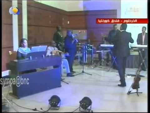 فرقة الموسيقار حسام عبدالسلام - مقطوعة رحلة إلى دارفور