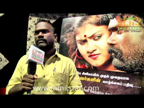 Nesan Murali at Kollidam Movie Audio Launch