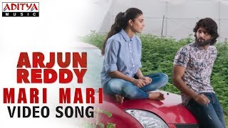 Download Lagu Mari Mari Video Song | Arjun Reddy Video Songs | Vijay Deverakonda | Shalini Mp3