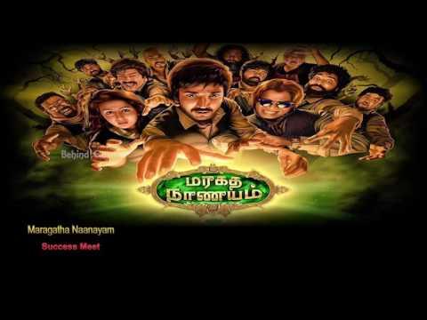 Maragatha Naanayam success meet| Aadhi, Nikki Galrani | ARK Saravan | Behind Cinemas