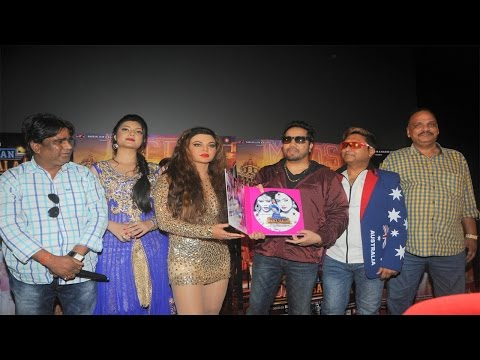Trailer Launching OF Movie Mumbai Can Dance Sala By Rakhi Sawant Along with Mika Sing