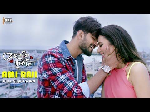 Ami Raji | Full Video Song | Om | Subhashree | Ash King | Savvy | Prem Ki Bujhini Bengali Song 2016