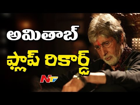 Amithabh Bachan's SOLO Movies are Becoming Disasters