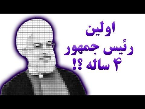 چرا روحانی اولین رئیس جمهور چهارساله ایران خواهد بود؟