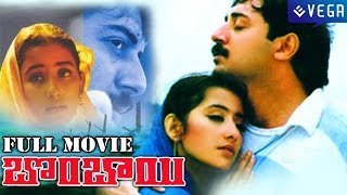 Nonton Bombay Full Length Telugu Movie    Super Hit Movie Film Subtitle Indonesia Streaming Movie Download