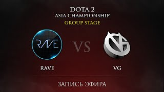 Rave vs VG, game 1