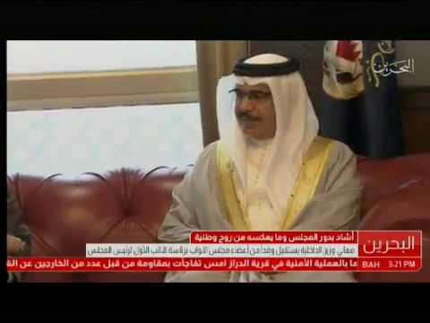 استقبال معالي وزير الداخلية لوفد من أعضاء مجلس النواب 2017/5/25