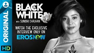Sunidhi Chauhan finds Ed Sheeran effortless and cannot resist Paani Puris! Find out more on Black & White.To watch more log on to http://www.erosnow.comFor all the updates on our movies and more:https://twitter.com/#!/ErosNowhttps://www.facebook.com/ErosNowhttps://www.facebook.com/erosmusicindiahttps://plus.google.com/+erosentertainmenthttps://www.instagram.com/eros_nowhttp://www.dailymotion.com/ErosNowhttps://vine.co/ErosNow http://blog.erosnow.com