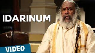 Idarinum Song Video HD, Thaarai Thappattai