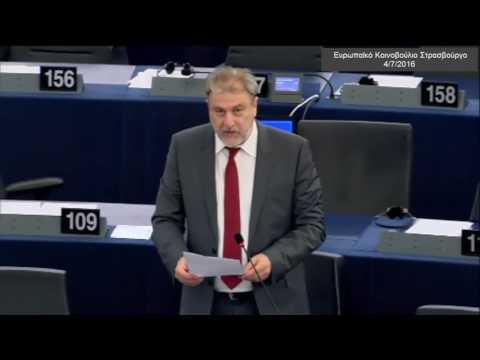 Νότης Μαριάς στην Ευρωβουλή: Όχι στην ενεργειακή φτώχεια