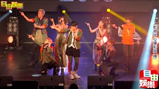 Download Lagu 20160813 AAA演唱會 Mp3