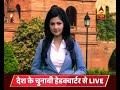 Kaun Jitega 2019: Swachhata Hi Seva: PM Modi visits Ambedkars school - Video